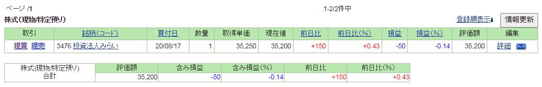 f:id:Yuri-Processing-Club:20200817091503p:plain