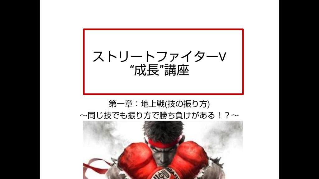 f:id:Yuri-gorimusou:20181102230158p:plain