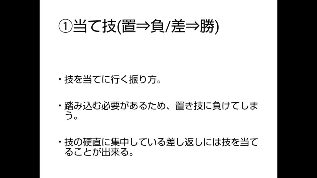 f:id:Yuri-gorimusou:20181102232151p:plain