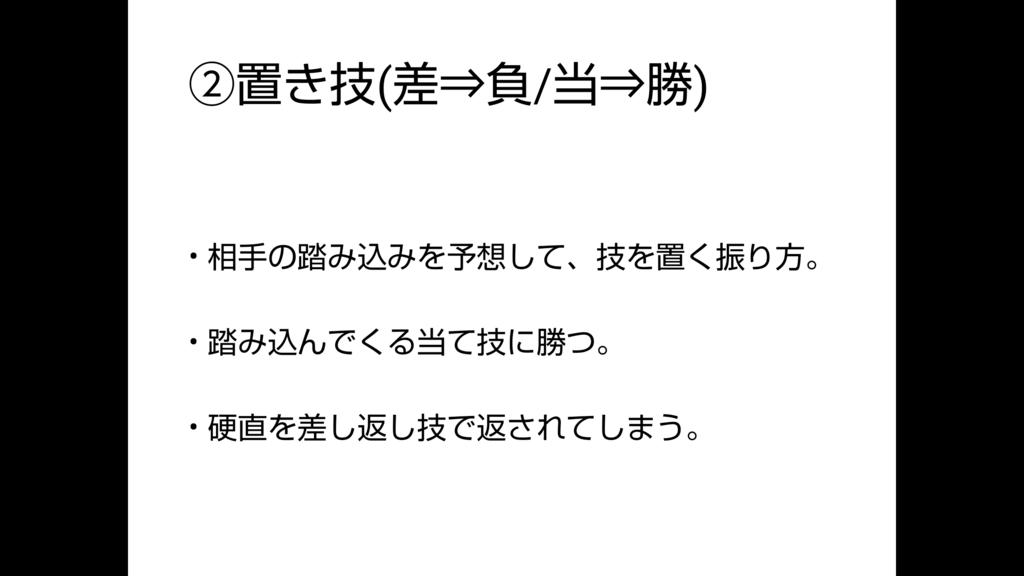 f:id:Yuri-gorimusou:20181102232607p:plain