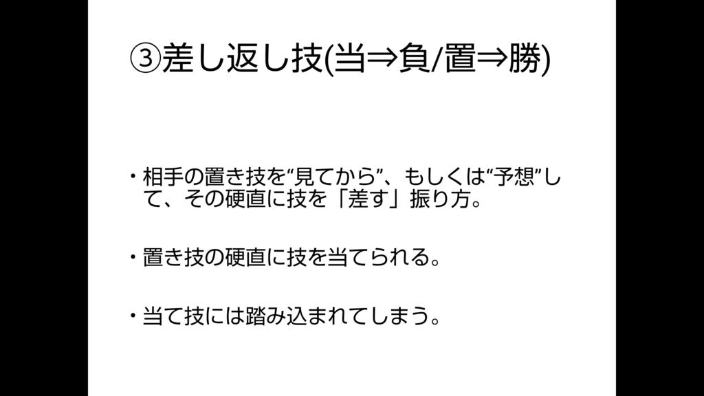 f:id:Yuri-gorimusou:20181102233103p:plain
