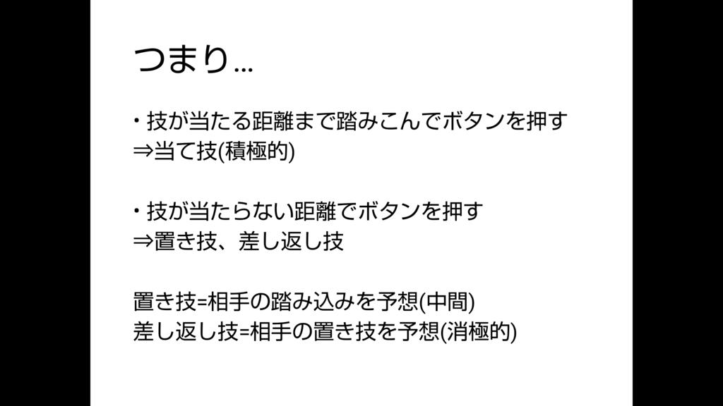 f:id:Yuri-gorimusou:20181102233650p:plain