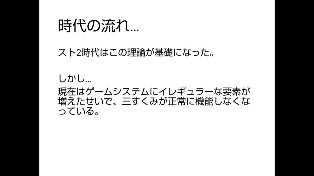 f:id:Yuri-gorimusou:20181103001053p:plain