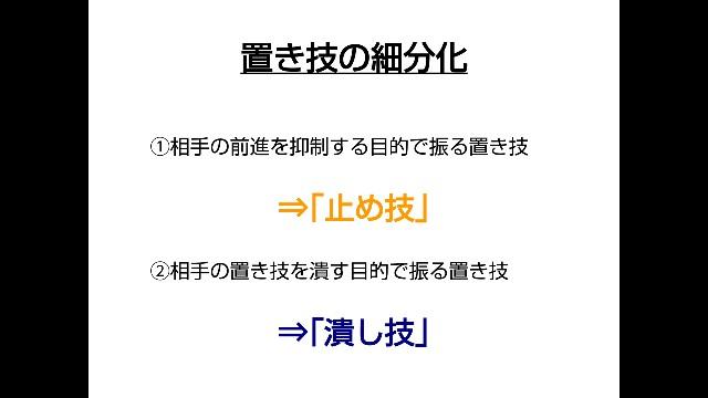 f:id:Yuri-gorimusou:20181117141335j:plain