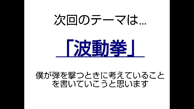 f:id:Yuri-gorimusou:20181117151652j:plain