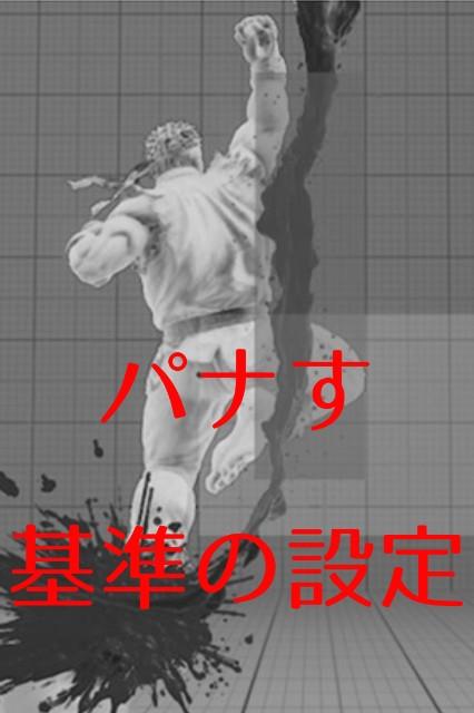f:id:Yuri-gorimusou:20181210174418j:image