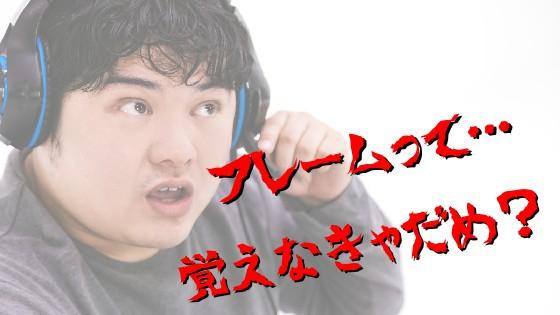 f:id:Yuri-gorimusou:20190214164934j:image