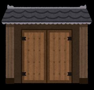 f:id:Yuri-gorimusou:20210122165738j:image