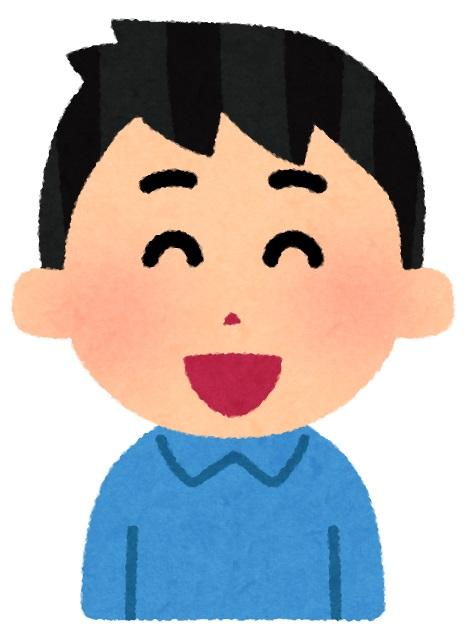 f:id:Yuri-gorimusou:20210203134453j:plain
