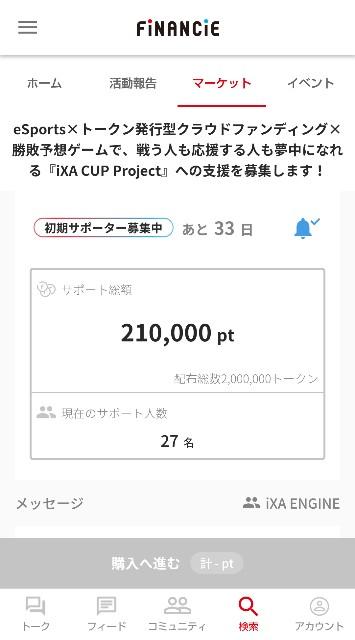 f:id:Yuri-gorimusou:20210205190200j:image
