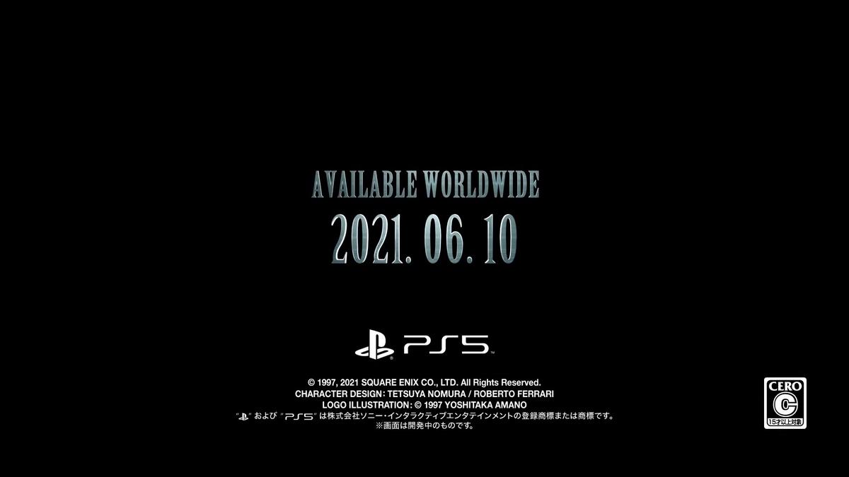 f:id:Yuri-gorimusou:20210226105623j:plain