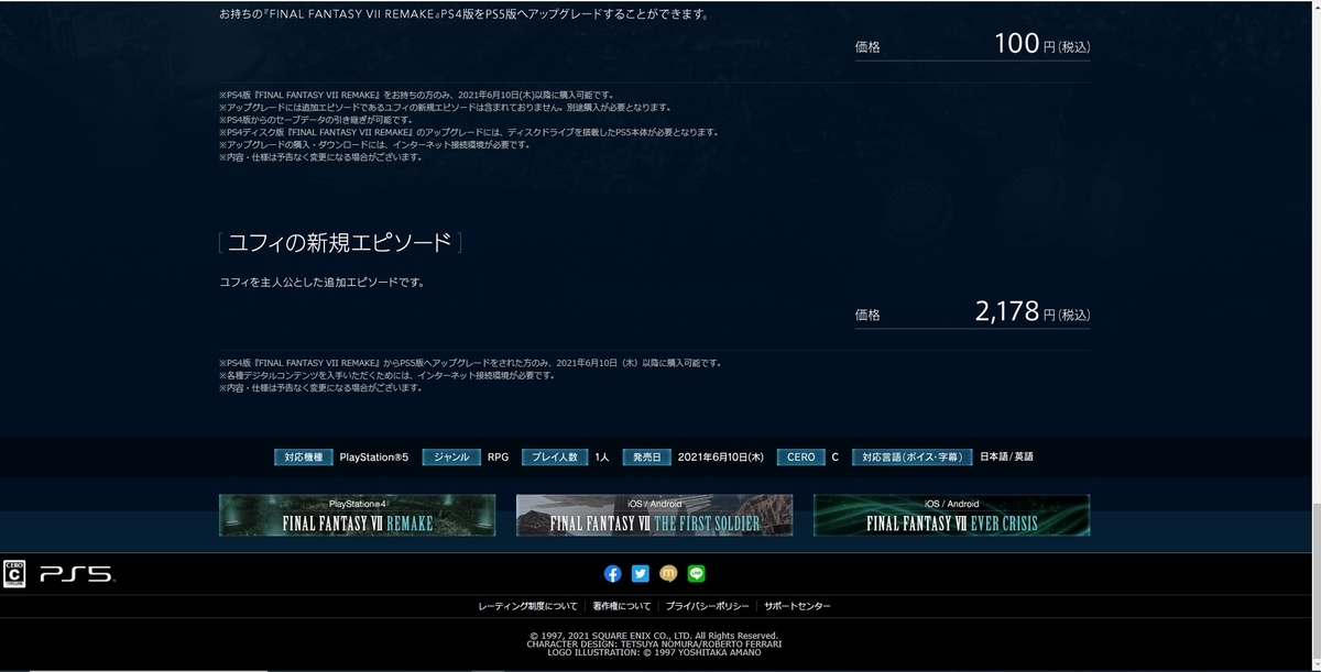 f:id:Yuri-gorimusou:20210226120057j:plain