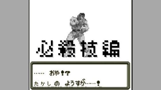 f:id:Yuri-gorimusou:20210302102306j:plain