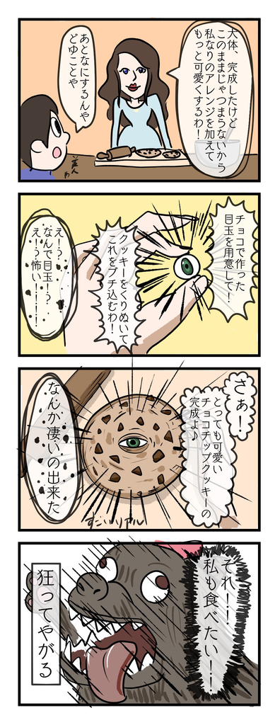 f:id:YuruFuwaTa:20181201121256j:plain
