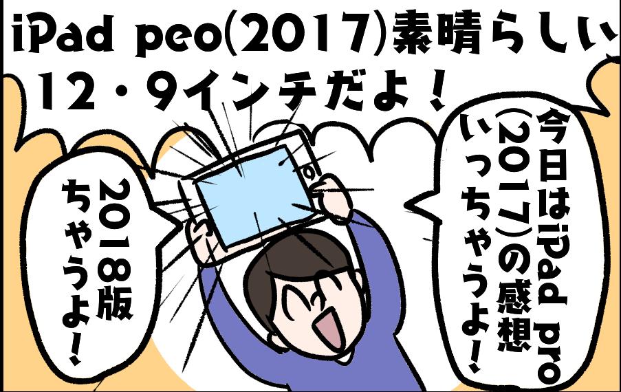 f:id:YuruFuwaTa:20181203165324p:plain