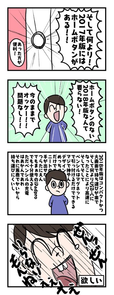 f:id:YuruFuwaTa:20181203165719p:plain