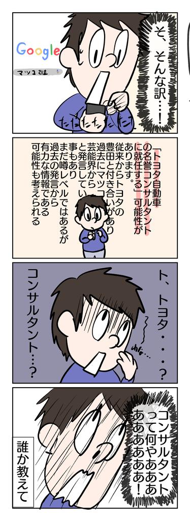 f:id:YuruFuwaTa:20181212184917p:plain