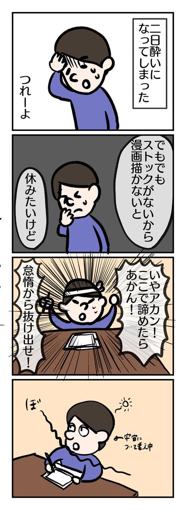 f:id:YuruFuwaTa:20181216110412p:plain