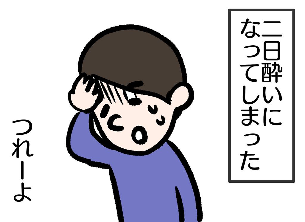 f:id:YuruFuwaTa:20181216110452p:plain