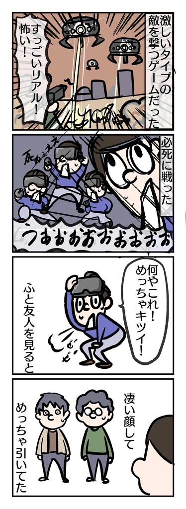 f:id:YuruFuwaTa:20181217185326p:plain