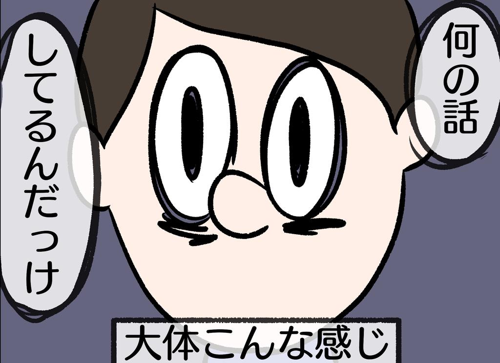 f:id:YuruFuwaTa:20181219201526p:plain