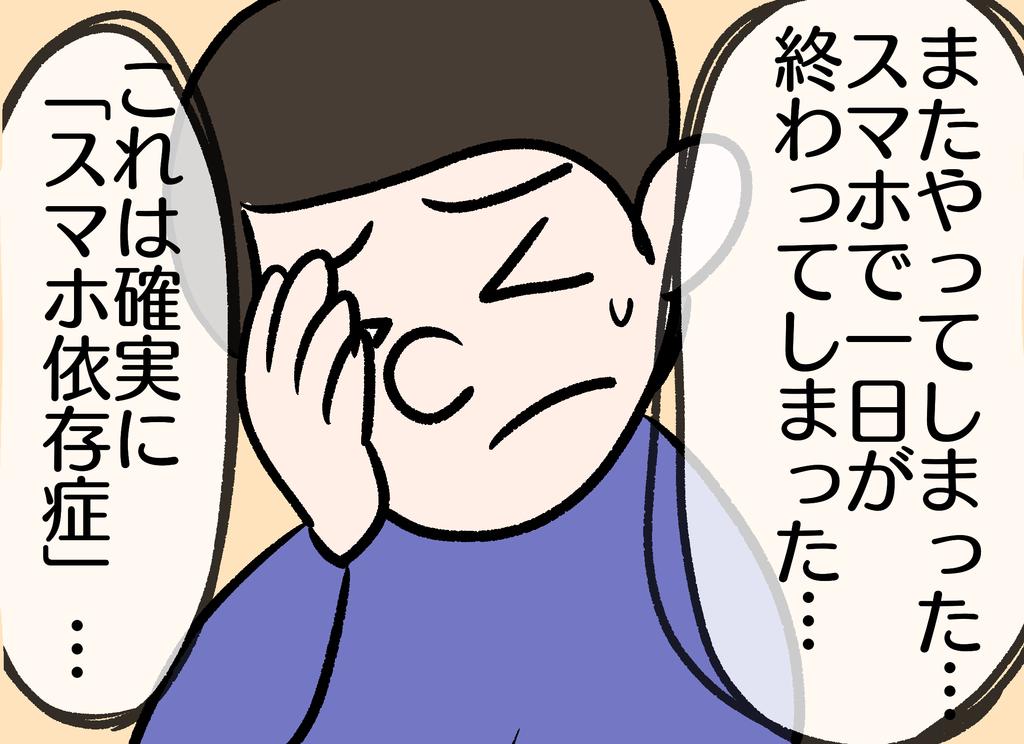 f:id:YuruFuwaTa:20181220170452p:plain