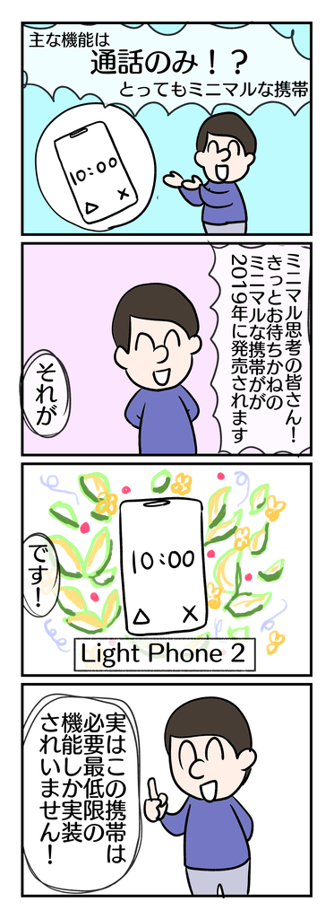 f:id:YuruFuwaTa:20181221170242p:plain