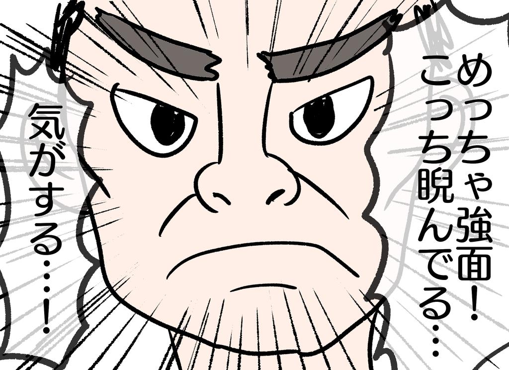 f:id:YuruFuwaTa:20181221171749p:plain