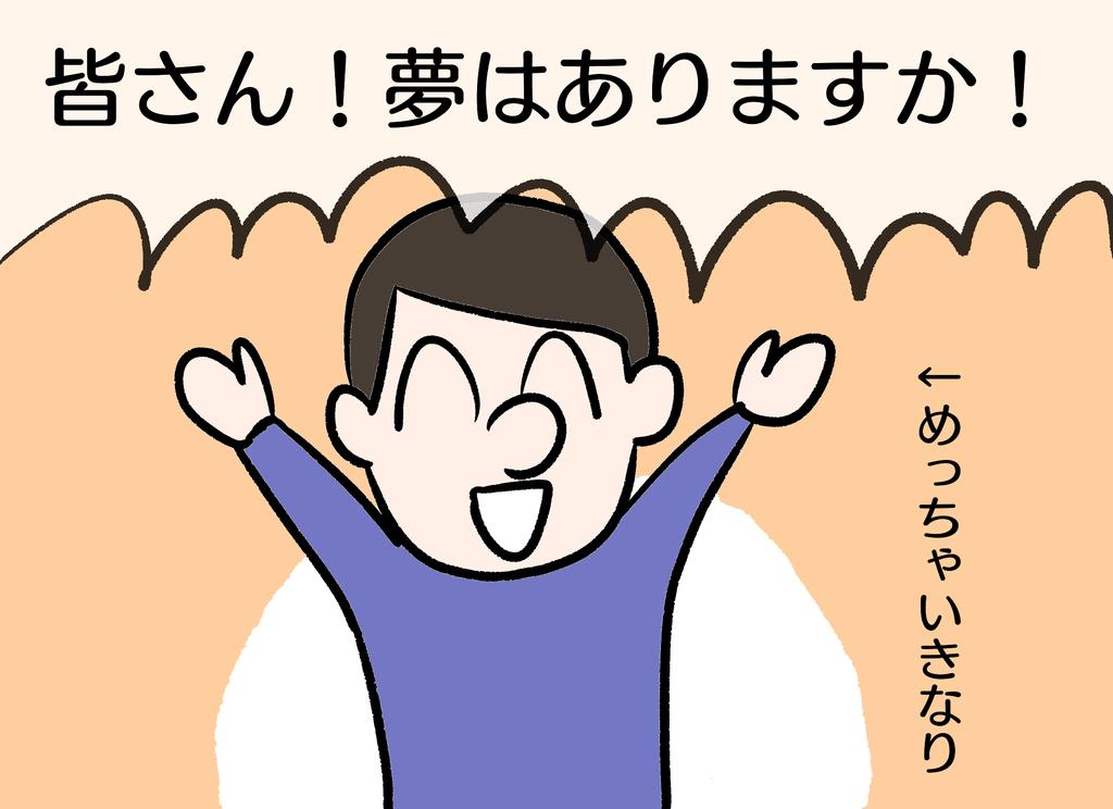 f:id:YuruFuwaTa:20181223102712p:plain