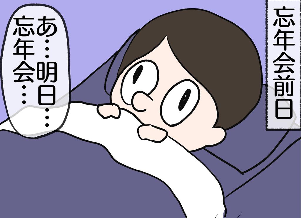 f:id:YuruFuwaTa:20181224202605p:plain