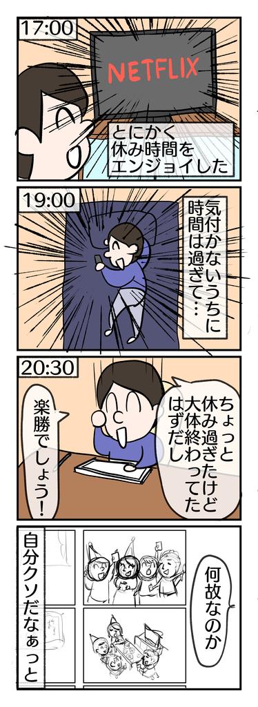 f:id:YuruFuwaTa:20181228171132p:plain