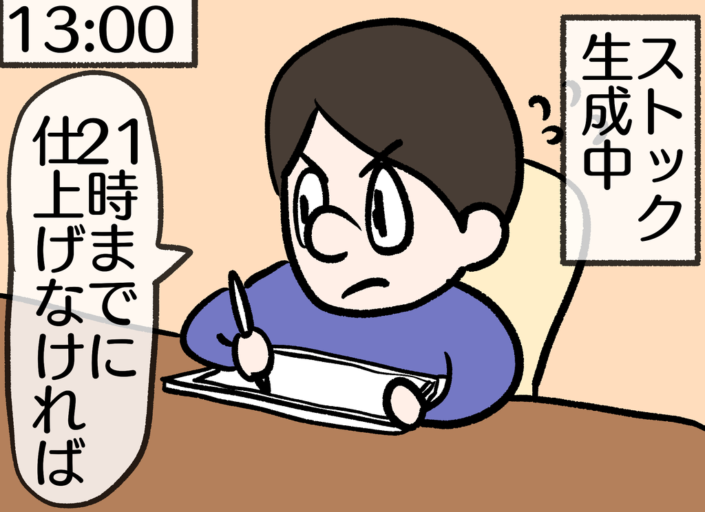 f:id:YuruFuwaTa:20181228171208p:plain