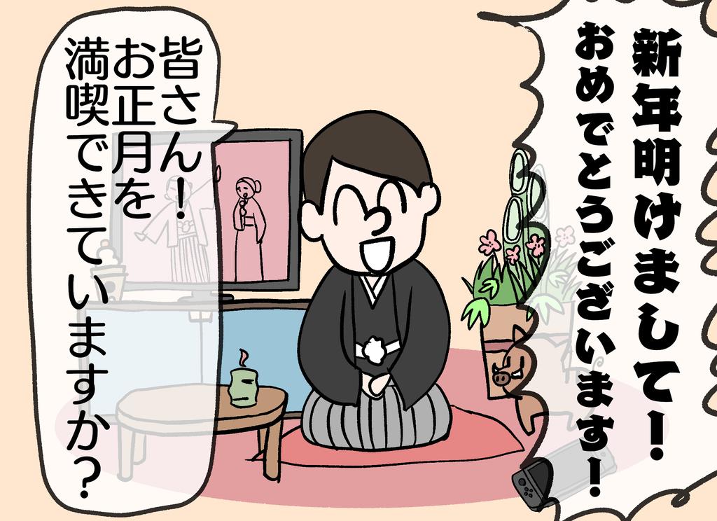 f:id:YuruFuwaTa:20190101200501p:plain