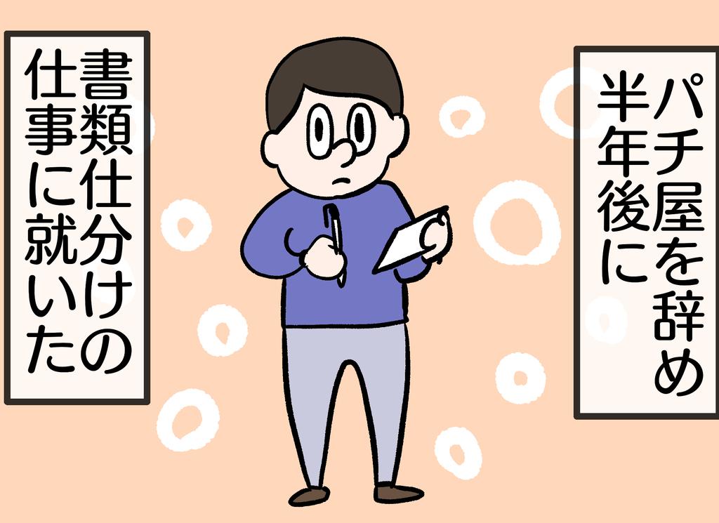 f:id:YuruFuwaTa:20190104180639p:plain