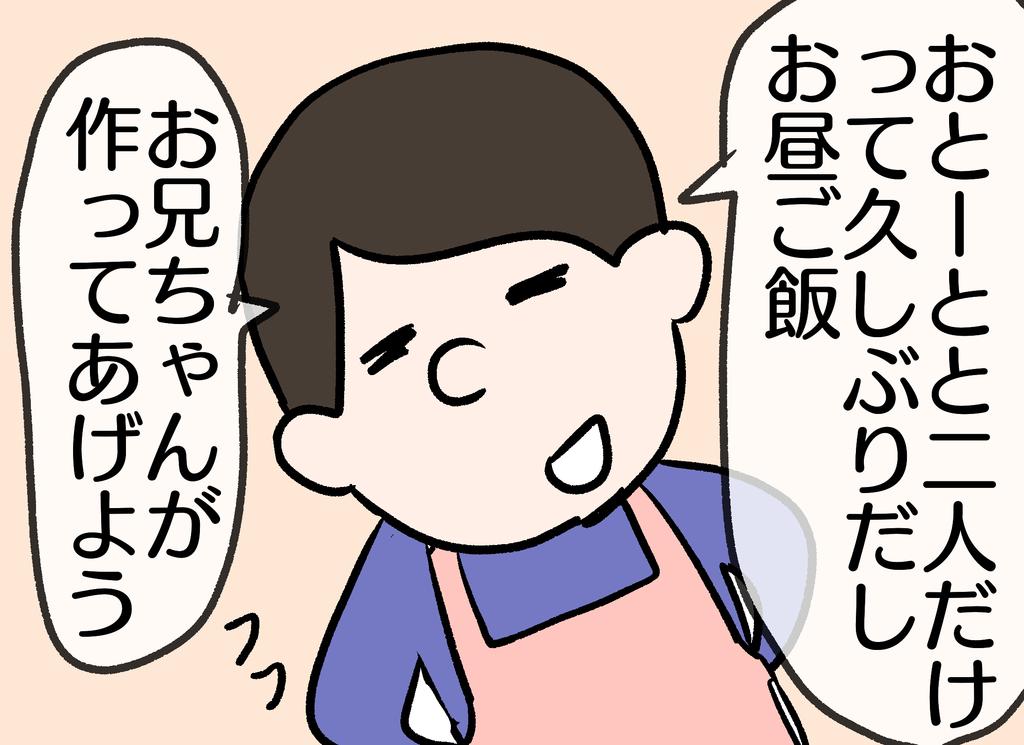f:id:YuruFuwaTa:20190107191530p:plain