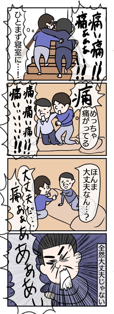 f:id:YuruFuwaTa:20190108182817p:plain