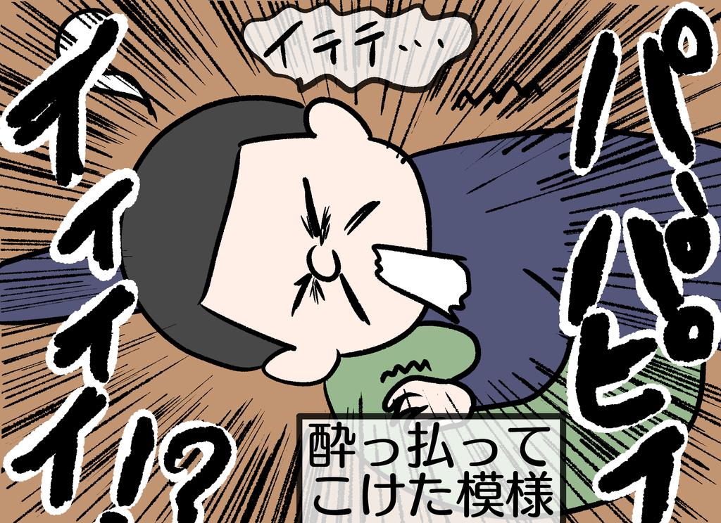 f:id:YuruFuwaTa:20190108182835p:plain