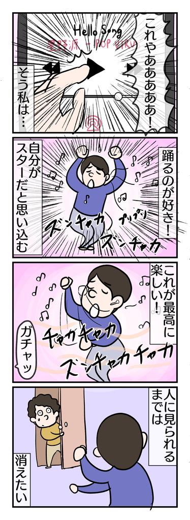 f:id:YuruFuwaTa:20190110152918p:plain