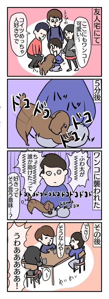 f:id:YuruFuwaTa:20190114200610p:plain