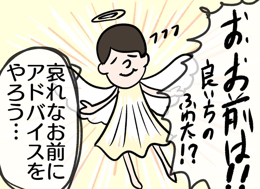 f:id:YuruFuwaTa:20190117131002p:plain