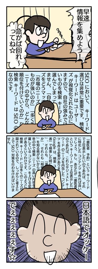 f:id:YuruFuwaTa:20190123151626p:plain