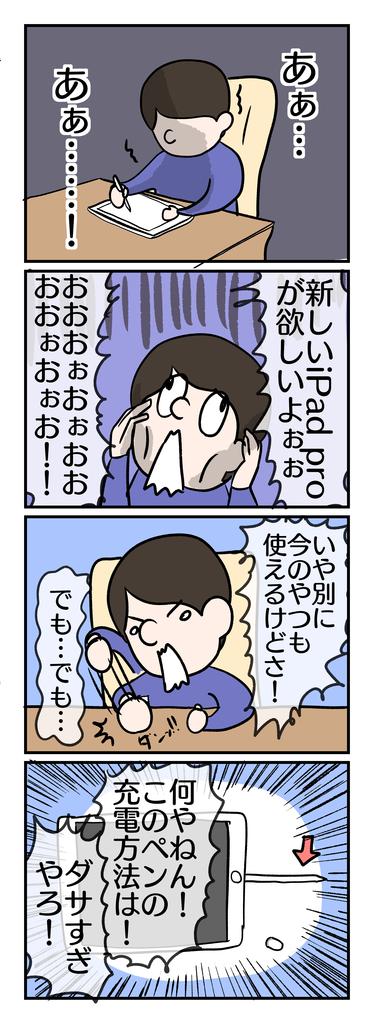 f:id:YuruFuwaTa:20190124162655p:plain