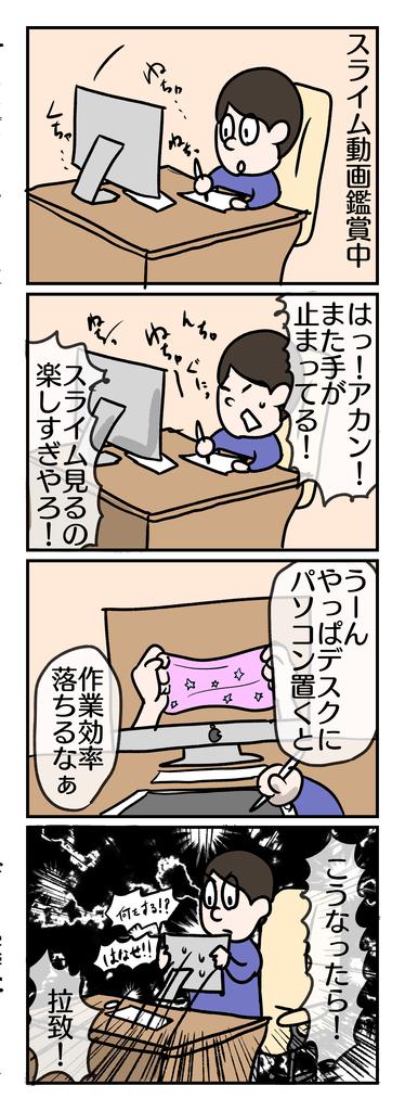 f:id:YuruFuwaTa:20190124163441p:plain