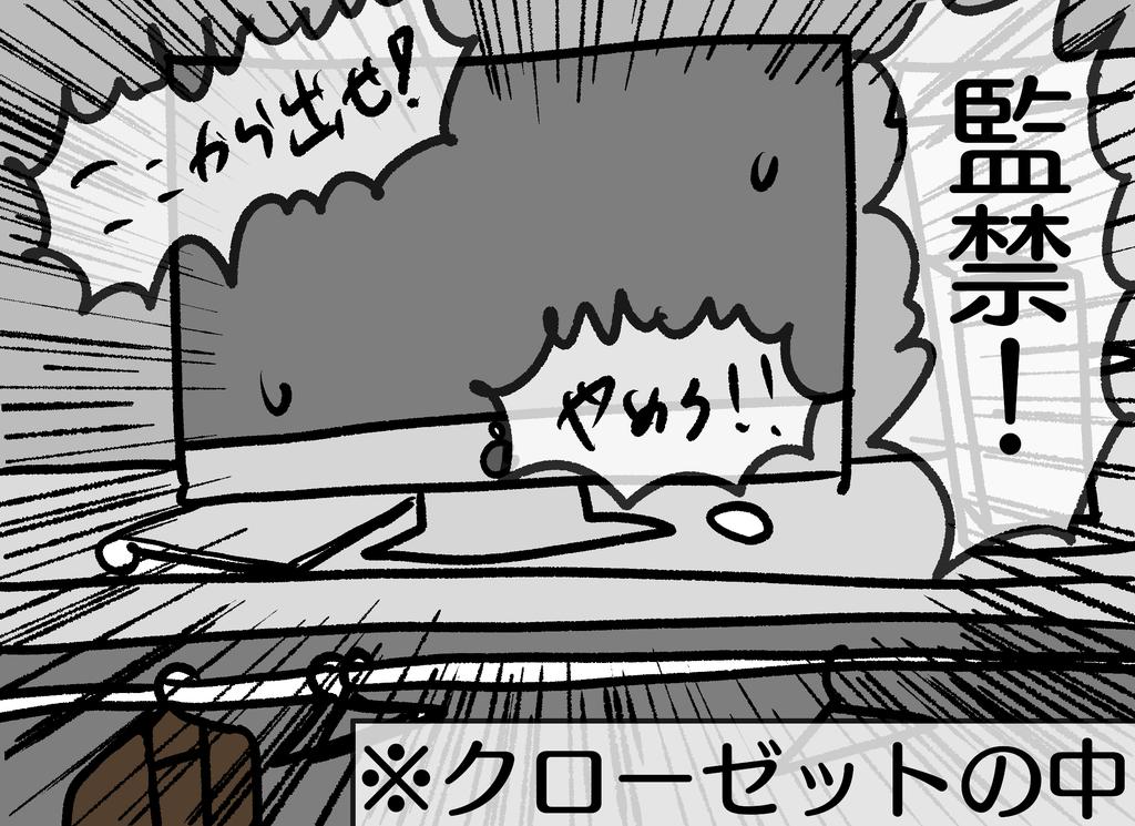 f:id:YuruFuwaTa:20190124163528p:plain