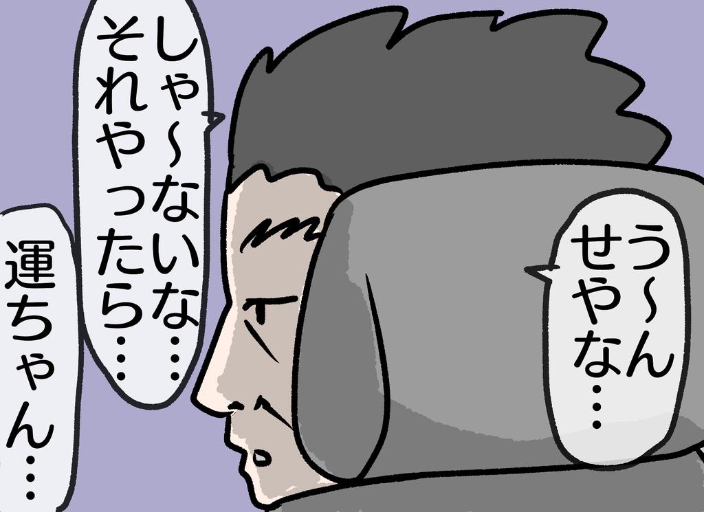 f:id:YuruFuwaTa:20190130163558p:plain