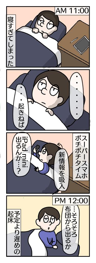 f:id:YuruFuwaTa:20190202190941p:plain