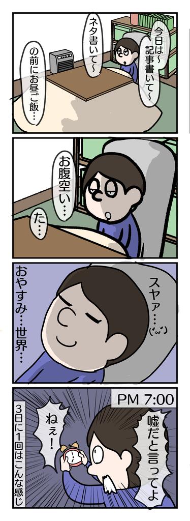 f:id:YuruFuwaTa:20190202190958p:plain