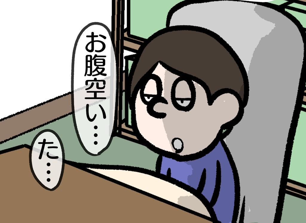f:id:YuruFuwaTa:20190202191015p:plain