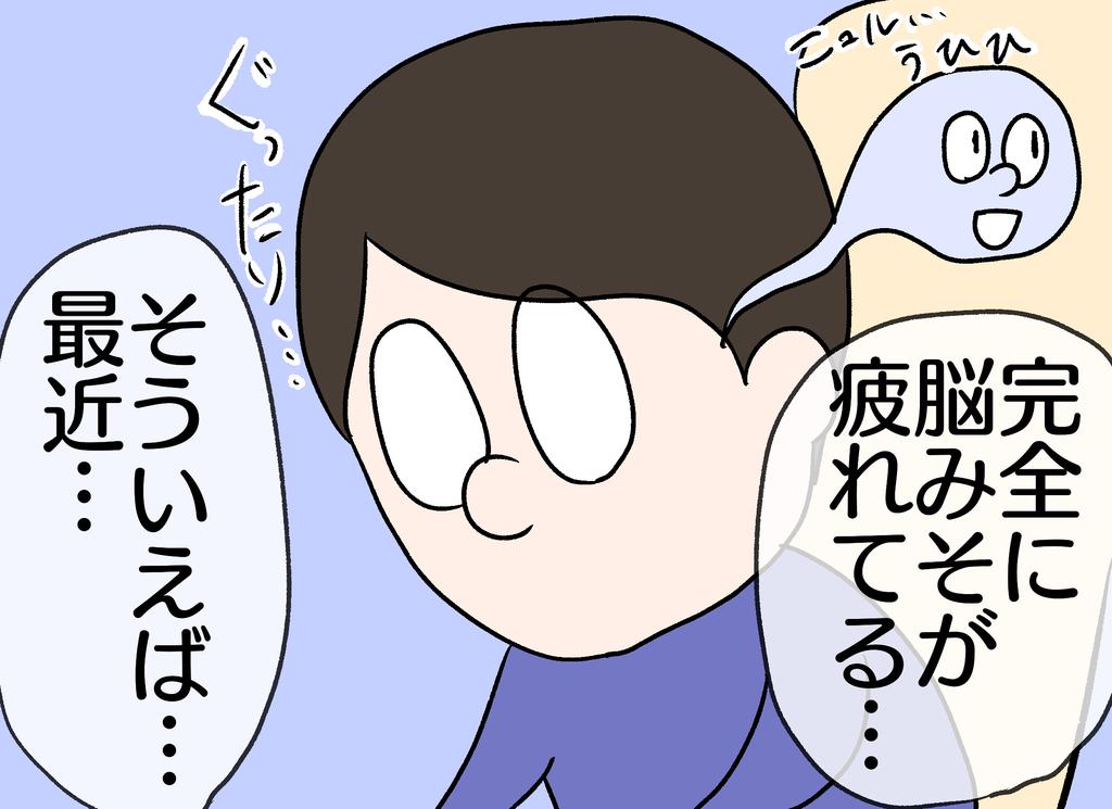 f:id:YuruFuwaTa:20190207150057p:plain