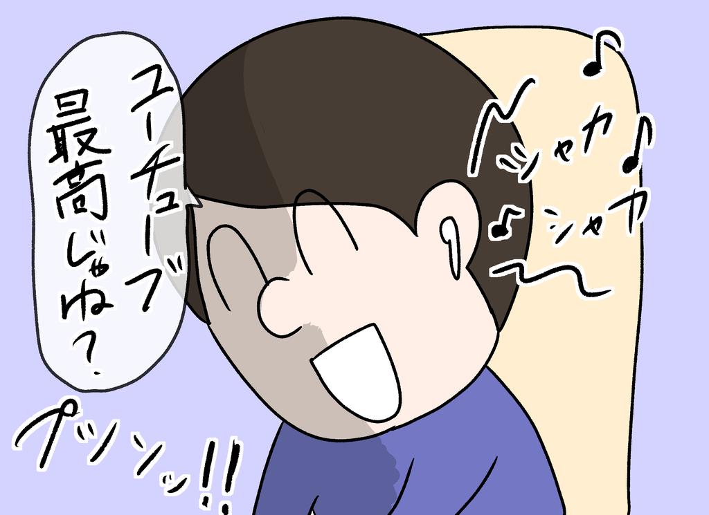 f:id:YuruFuwaTa:20190208120417p:plain